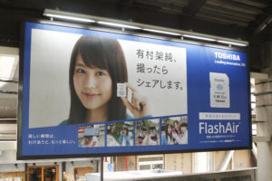 toshiba-flashair-ooh