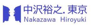 creativedirector-nakazawahiroyuki