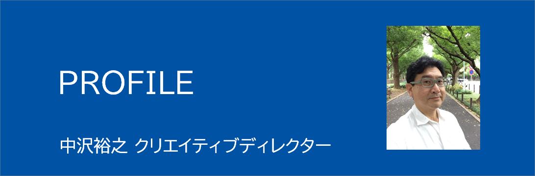 info-slide